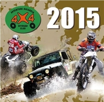 Registration for Kardjali Off-Road Fest