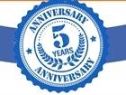 Юбилейно 5 издание за поредна 5 година !
